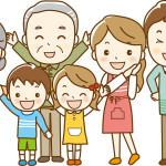 3.ぜひ家族全員でアイデアを出し
