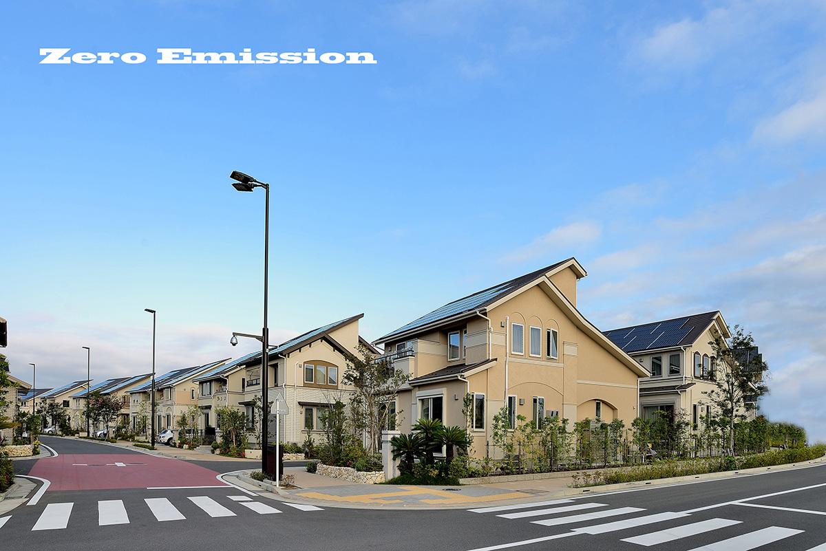 4つの基準を満たしている住宅