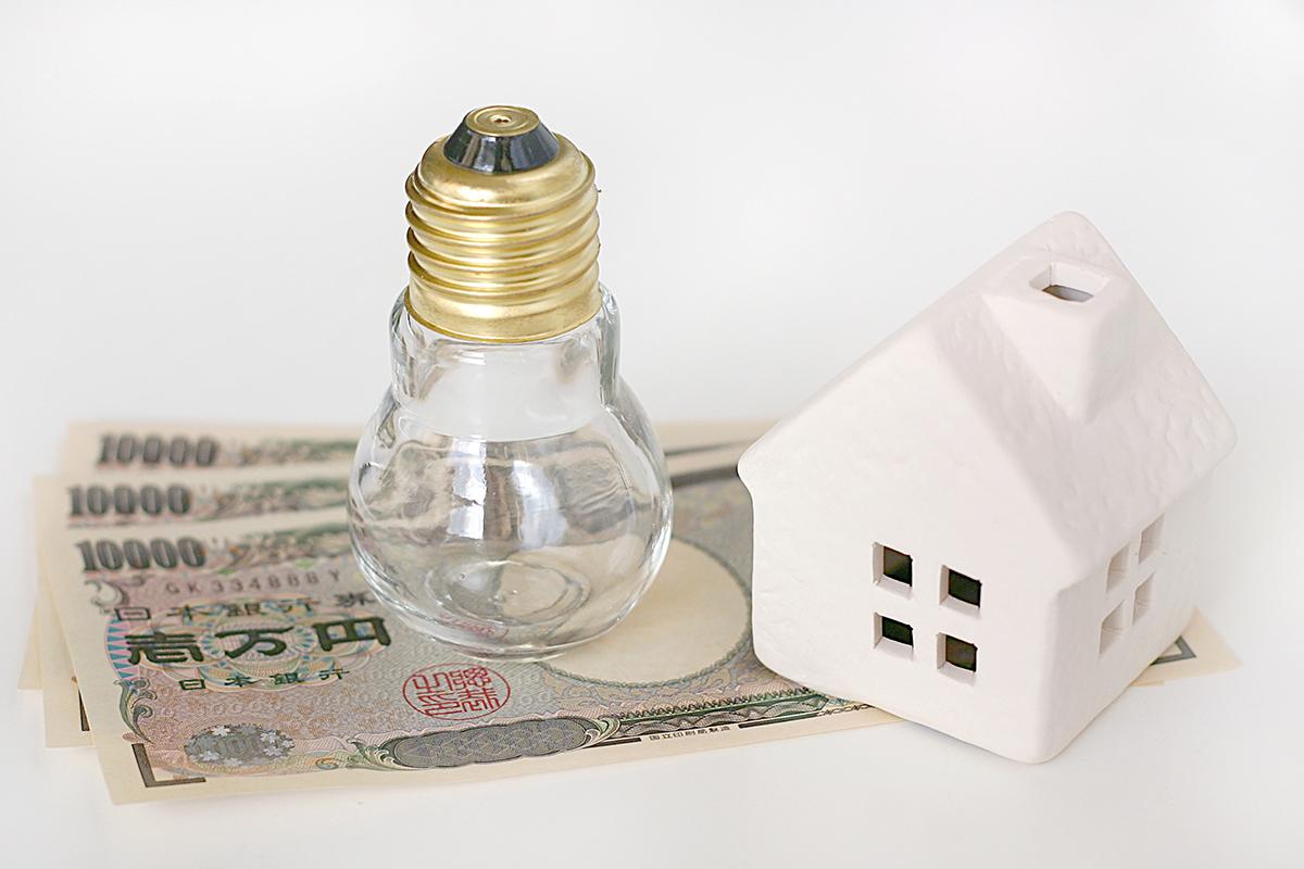 家で使うエネルギー費用を節約